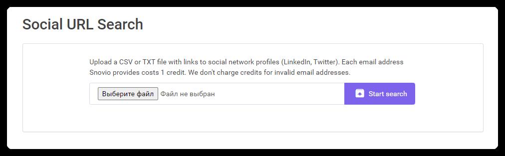 social URL search