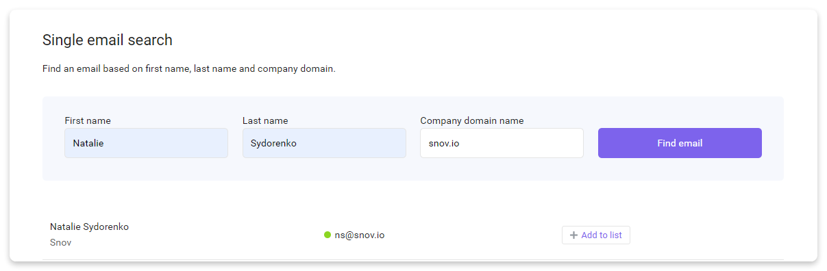 email lookup by name and company domain